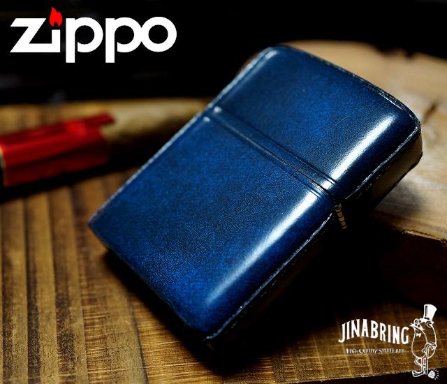 送料無料 ZIPPO ジッポー ジッポ ライター アドバンティックレザー ブルー 革巻き ZIPPO レザー 本革 誕生日 プレゼント バイク バイカー ラッピング【あす楽対応_近畿】