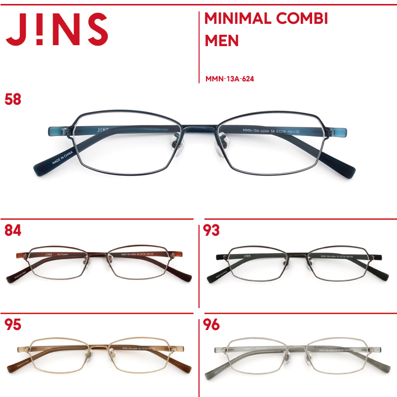 Glasses series -JINS (gin) of the slim combination frame fitting a face easily