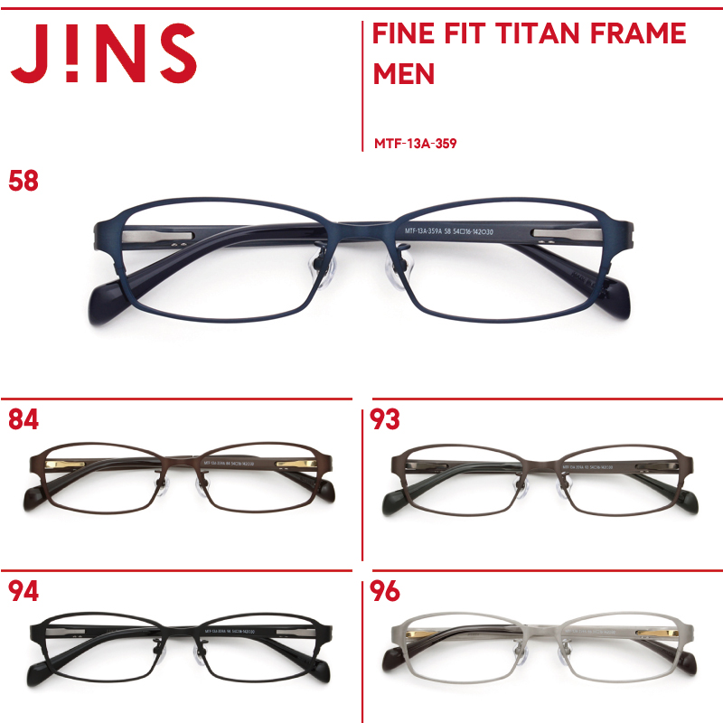 Comfortable flexible metal frame glasses series - JINS (genes glasses glasses glasses)
