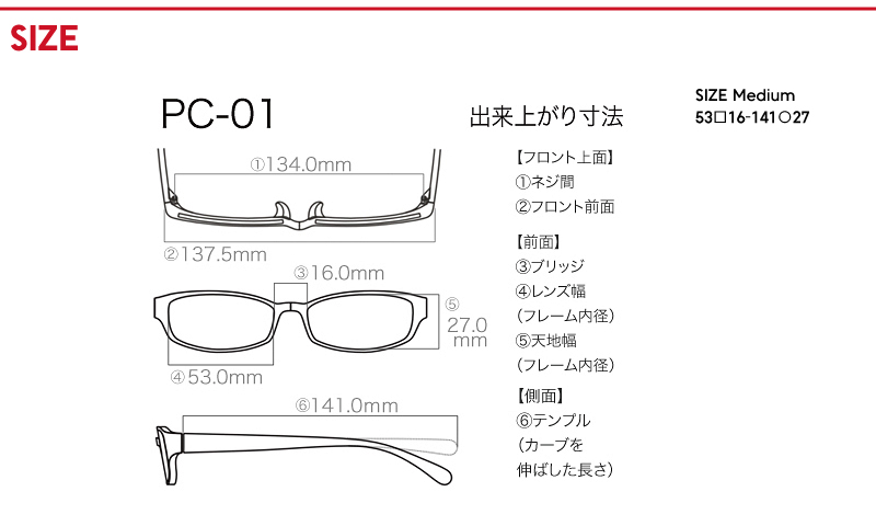 PC 个人计算机眼镜佩戴眼镜切蓝色光