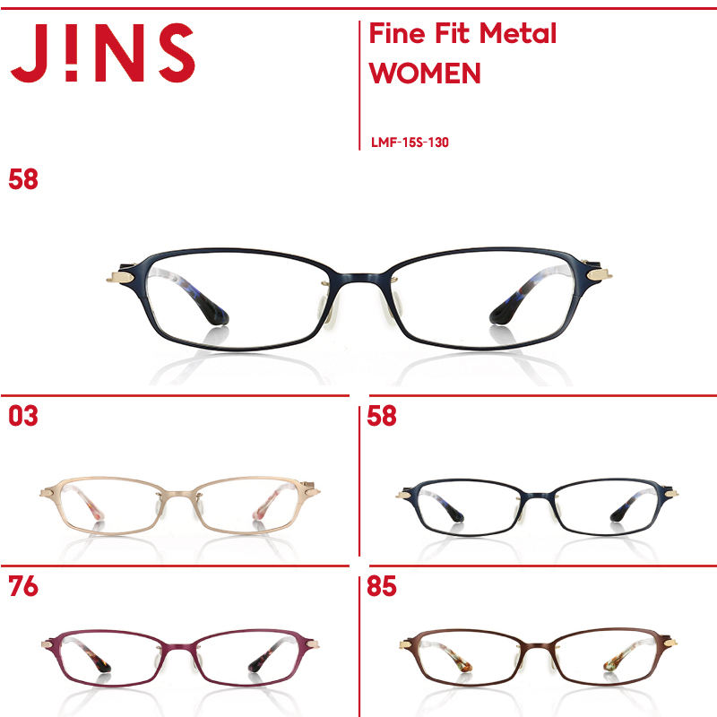 Fine fit metal - JINS (gens)