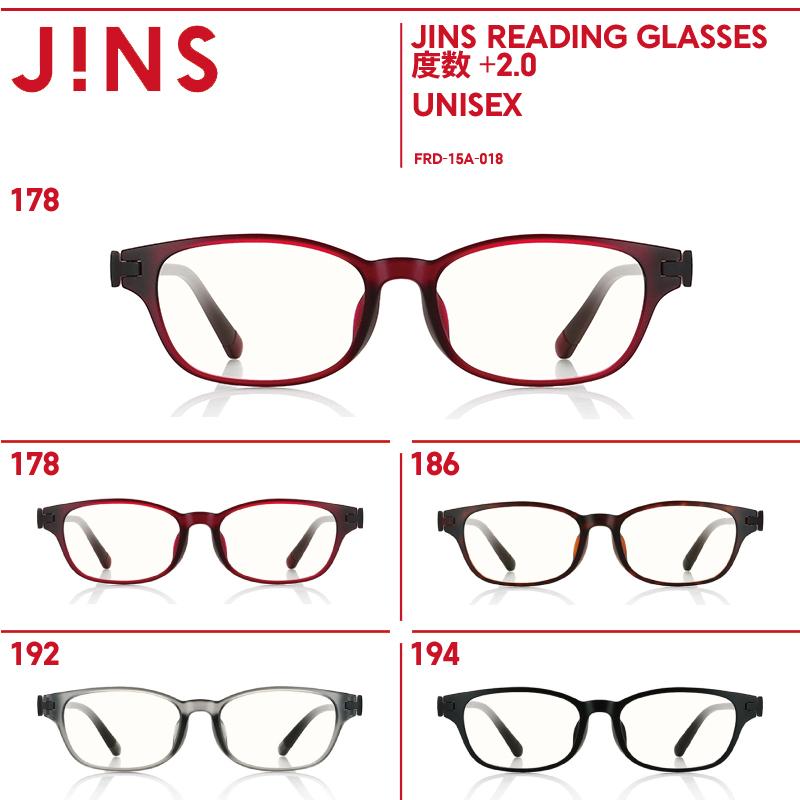ジンズ 老眼鏡