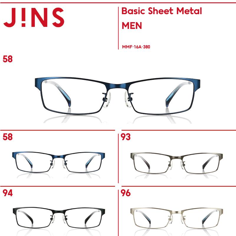 楽天市場 basic sheet metal ベーシックシートメタル jins ジンズ