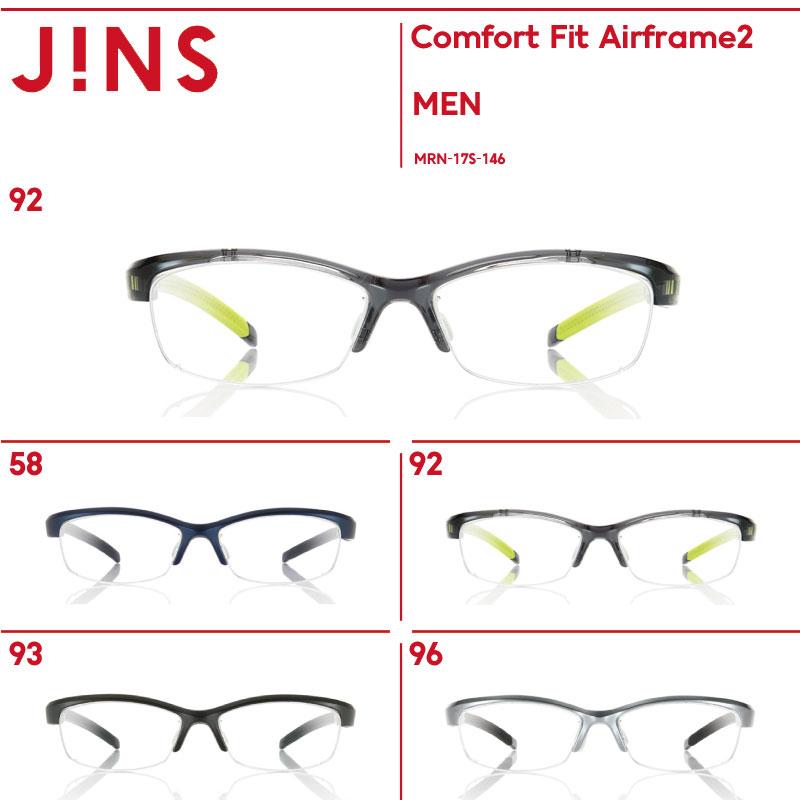 【Comfort Fit Airframe2】コンフォートフィット エアフレーム2-JINS(ジンズ)