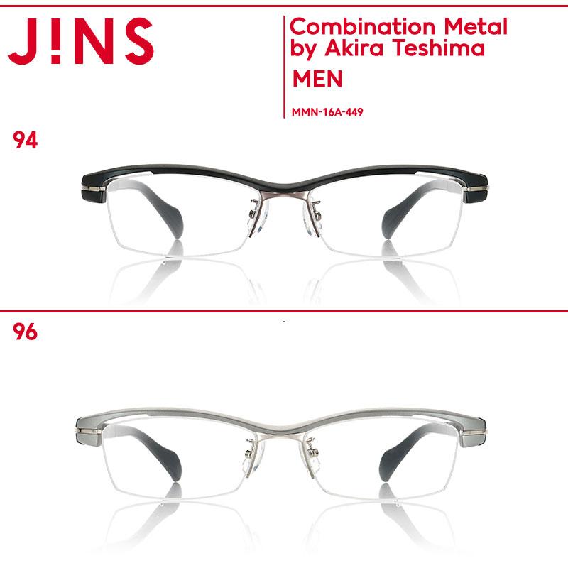 【Combination Metal】コンビネーションメタル by Akira Teshima-JINS(ジンズ)