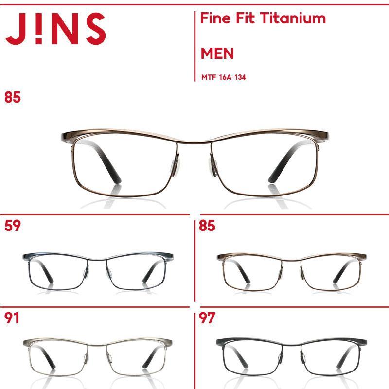 【Fine Fit Titanium】ファインフィットチタン-JINS(ジンズ)