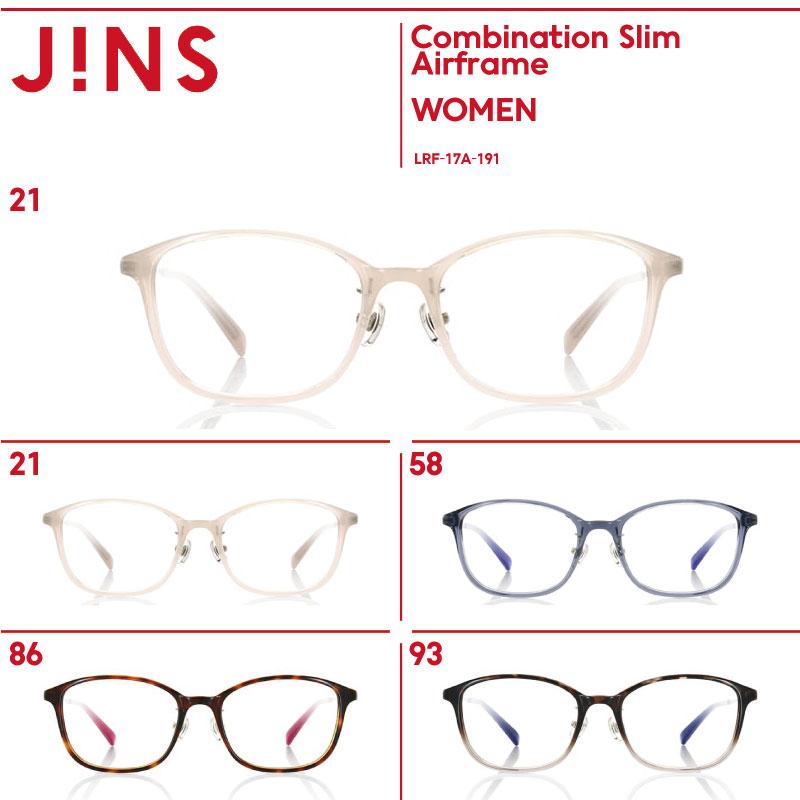 【Combination Slim Airframe】 (ジンズ) コンビネーションスリムエアフレーム-JINS