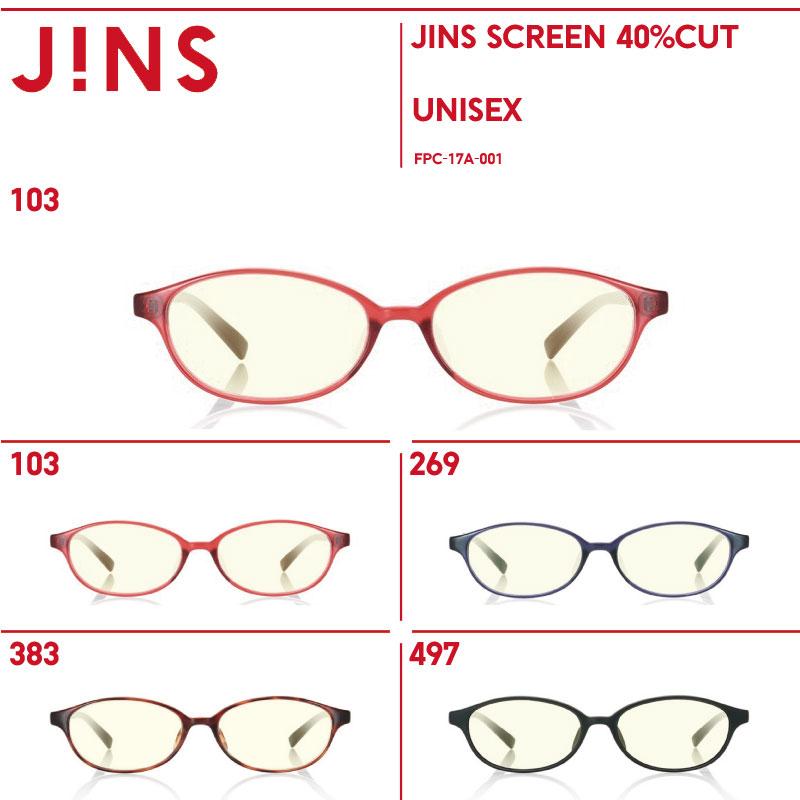 カット ライト ジンズ ブルー ブルーライトカットメガネをカジュアルなフレームで作ろう! JINSのオプションレンズは色も自然で使いやすいぞ