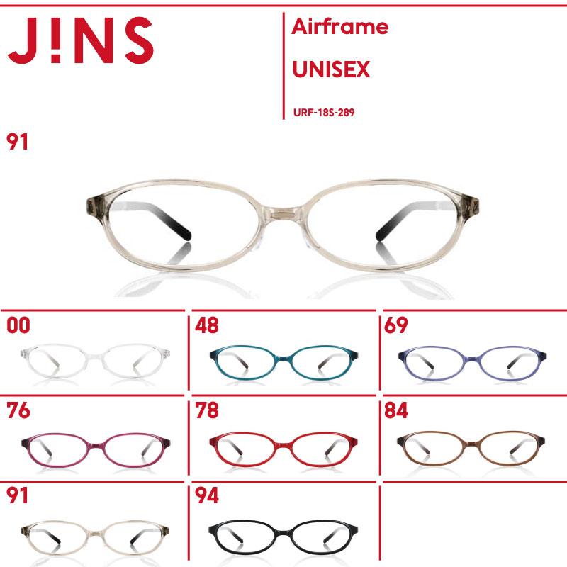 エアフレーム スマート-JINS(ジンズ)