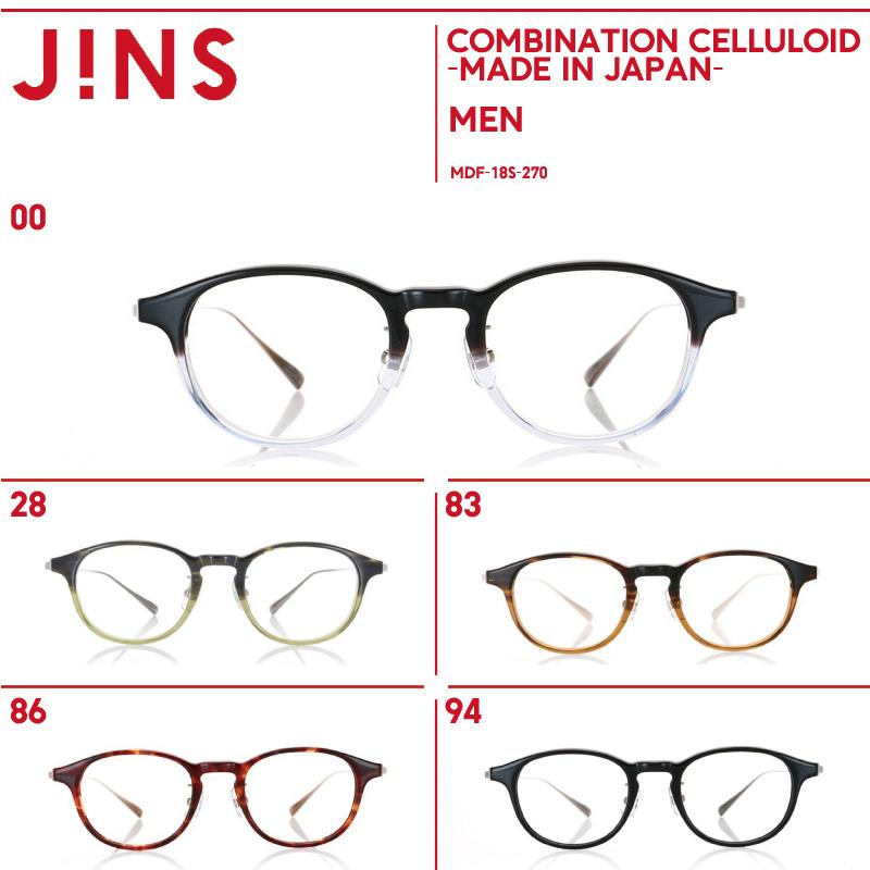 【5色】 【COMBINATION CELLULOID -MADE IN JAPAN- 】-JINS(ジンズ)