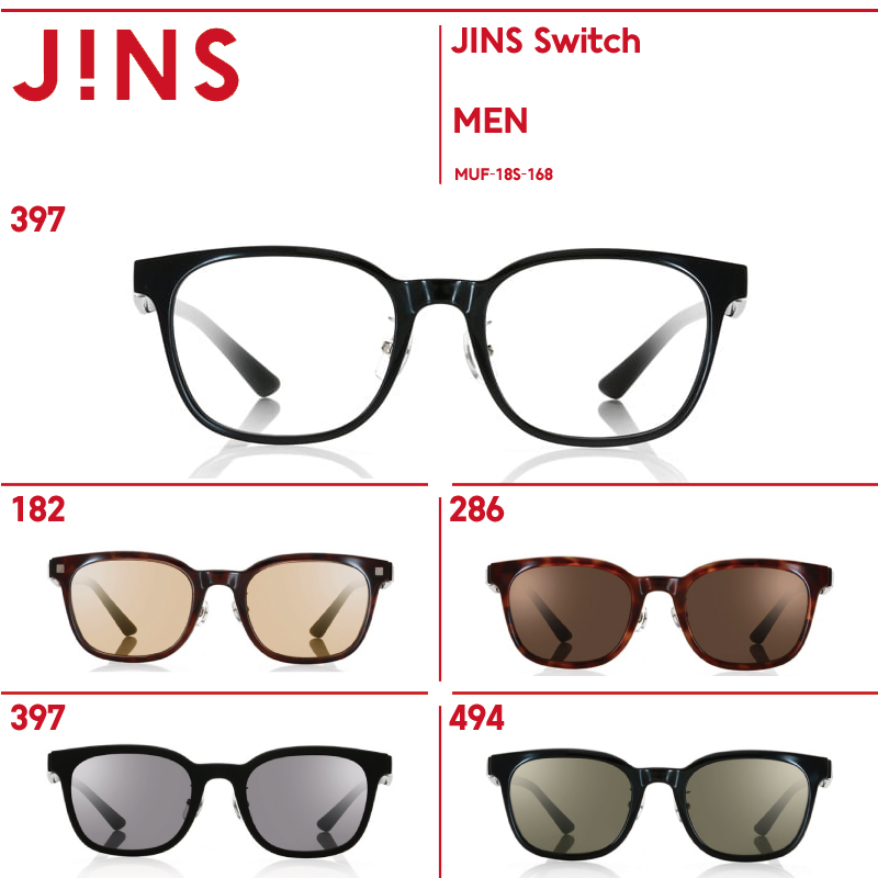 【JINS Switch】 ジンズスウィッチ-JINS (ジンズ)