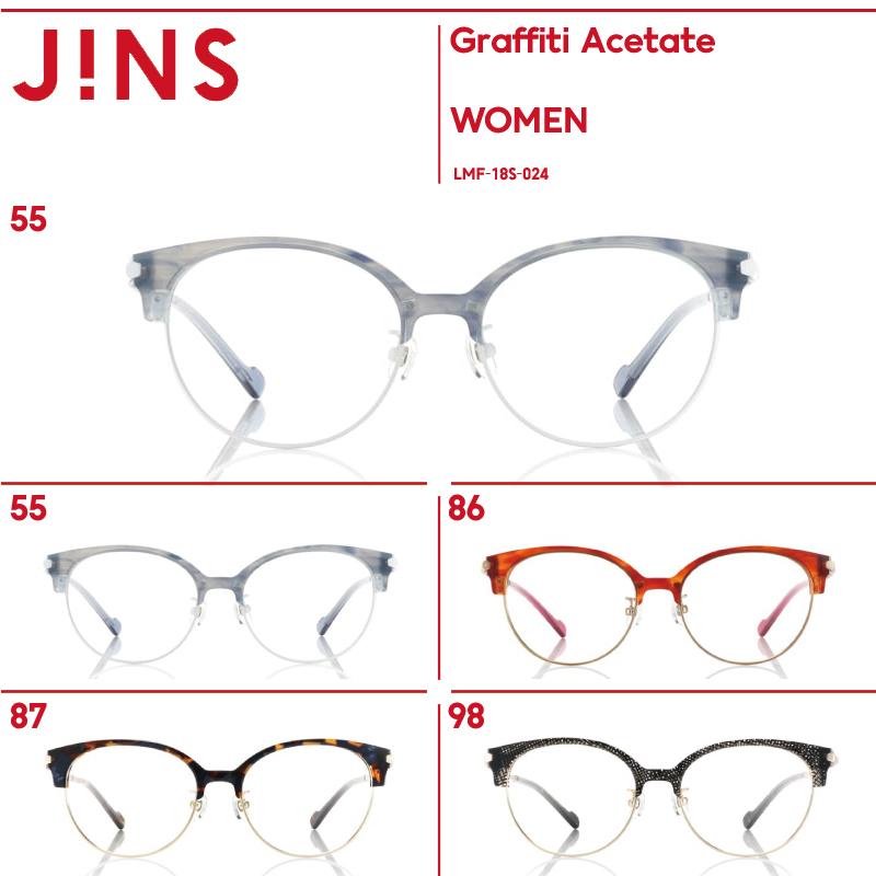 Graffiti Acetate グラフティア アセテート JINS ジンズ3K1JclFT