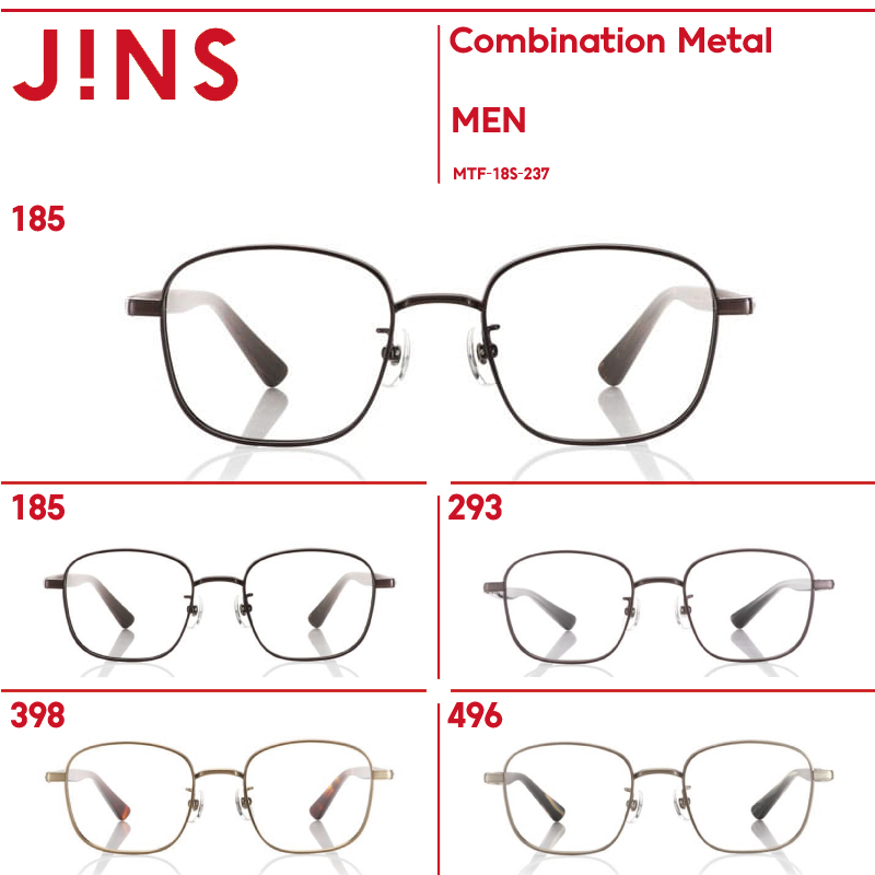 Combination Metal コンビネーション メタル JINS ジンズbyYf7v6g