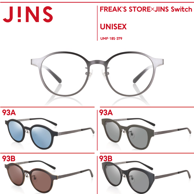 【FREAK'S STORE×JINS】Front Switch-JINS(ジンズ)