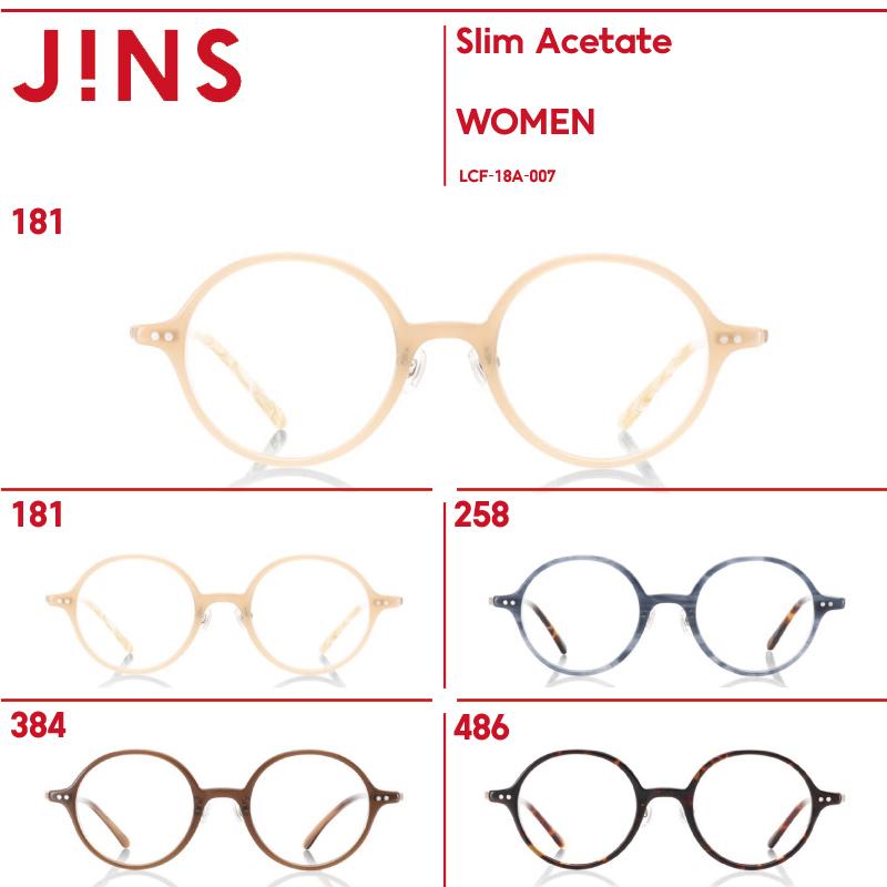 【Slim Acetate】スリムアセテート<BR>-JINS(ジンズ)<BR>