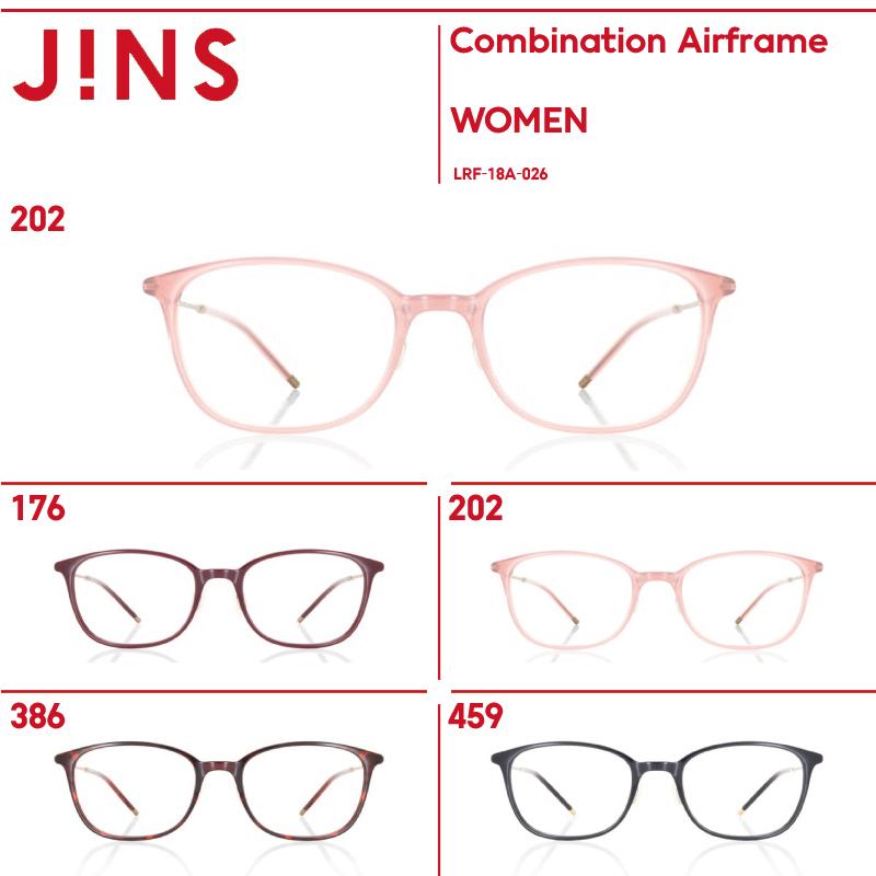 【Combination Airframe】コンビネーションエアフレーム -モダニズム建築 --JINS(ジンズ)
