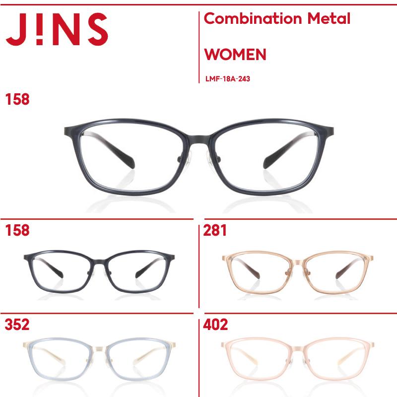 【Combination Metal】-JINS(ジンズ)