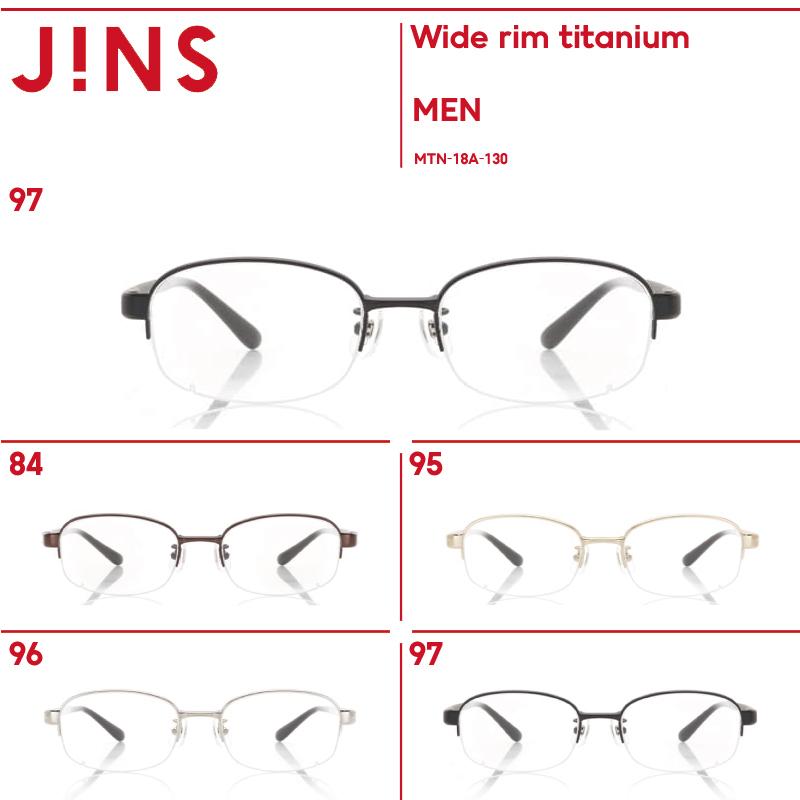 【Wide rim titanium】-JINS(ジンズ)