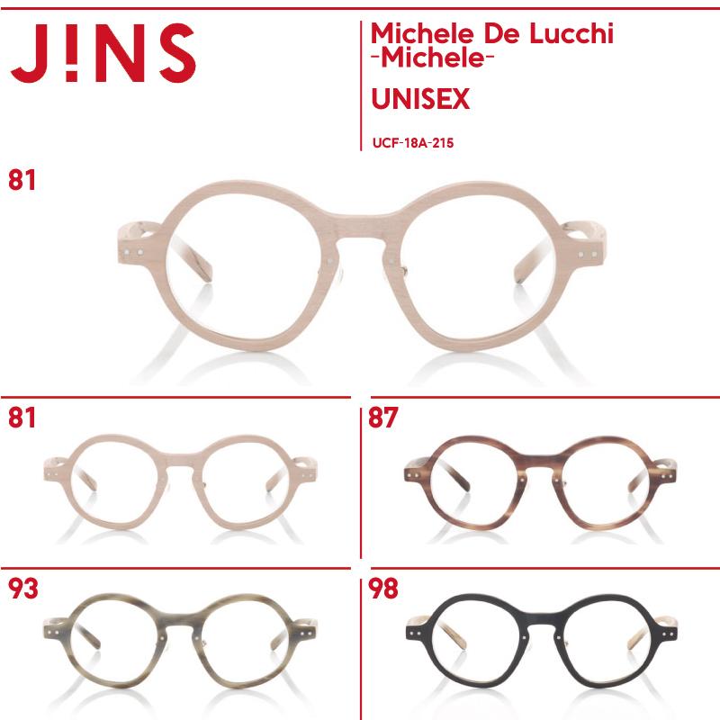 【Michele De Lucchi -Michele-】-JINS(ジンズ)