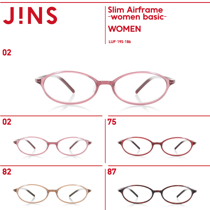 【Slim Airframe -women basic- 】<BR>-JINS(ジンズ)<BR>