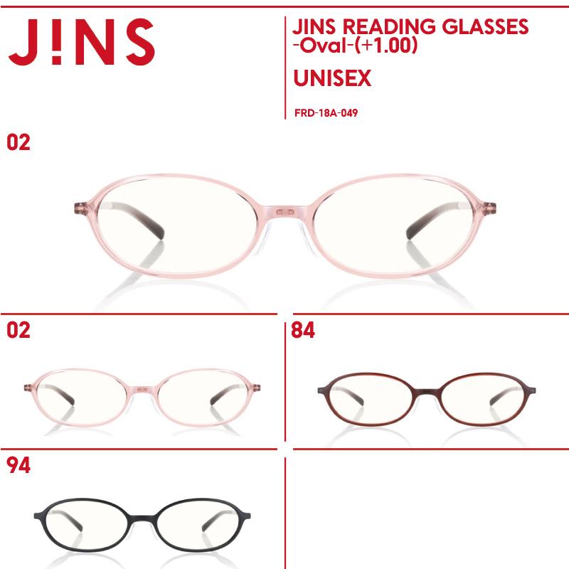 老眼鏡 ジンズ