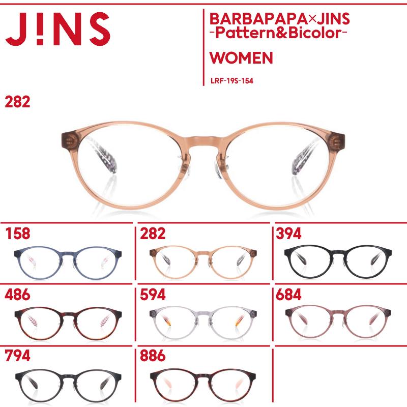 【BARBAPAPA×JINS-Pattern&Bicolor-】-JINS(ジンズ)