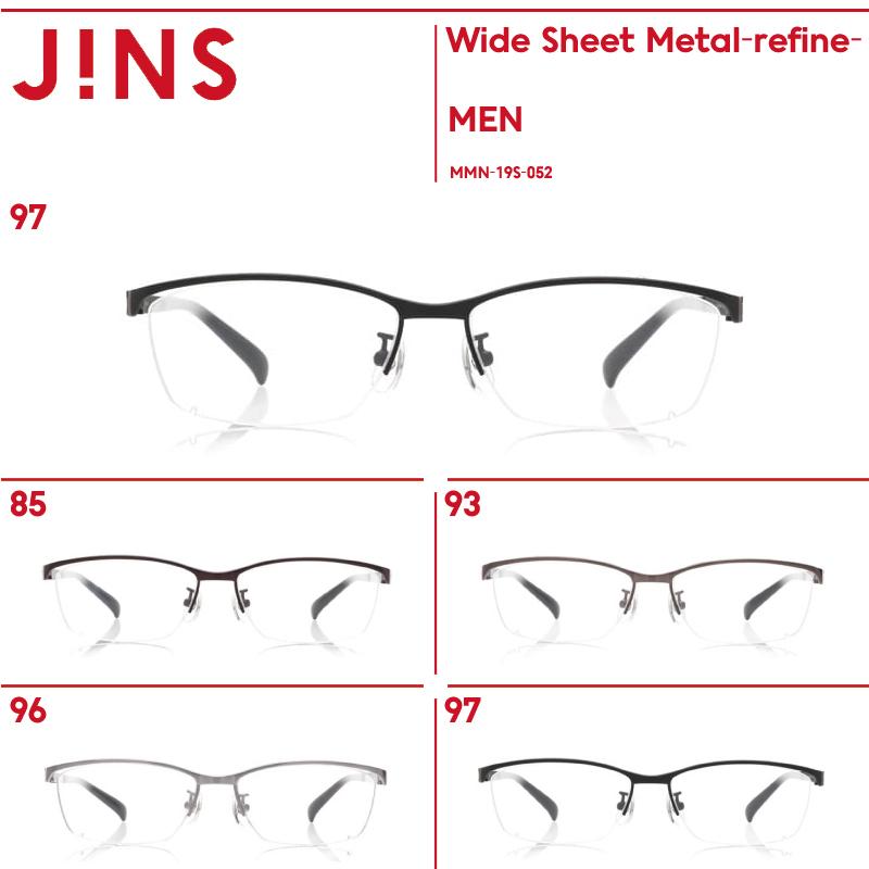 【Wide Sheet Metal-refine-】-JINS(ジンズ)