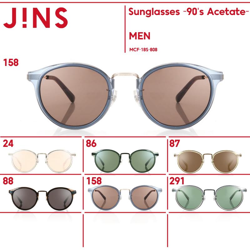 【Sunglasses -90's Acetate-】-JINS(ジンズ)