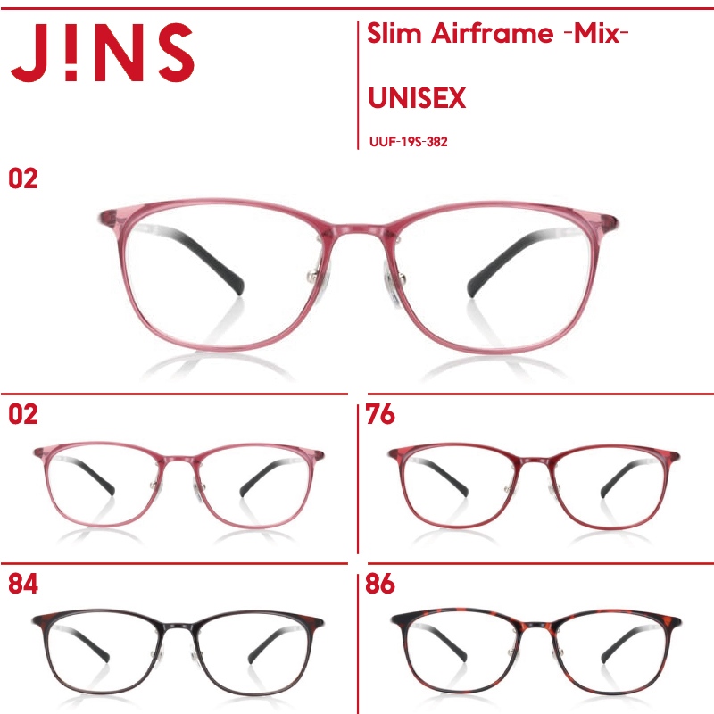 【Slim Airframe -Mix-】-JINS(ジンズ)