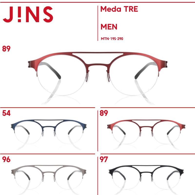 【Meda TRE】-JINS(ジンズ)