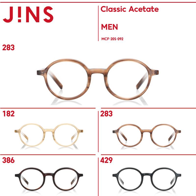 【Classic Acetate】<BR>-JINS(ジンズ)メガネ 眼鏡 めがね <BR>