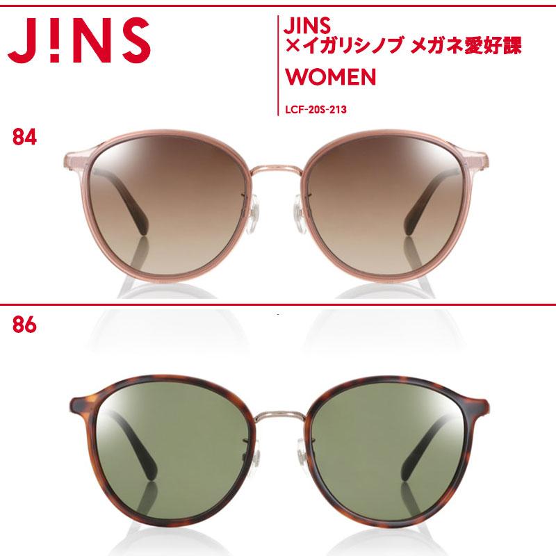 眼鏡 ジンズ