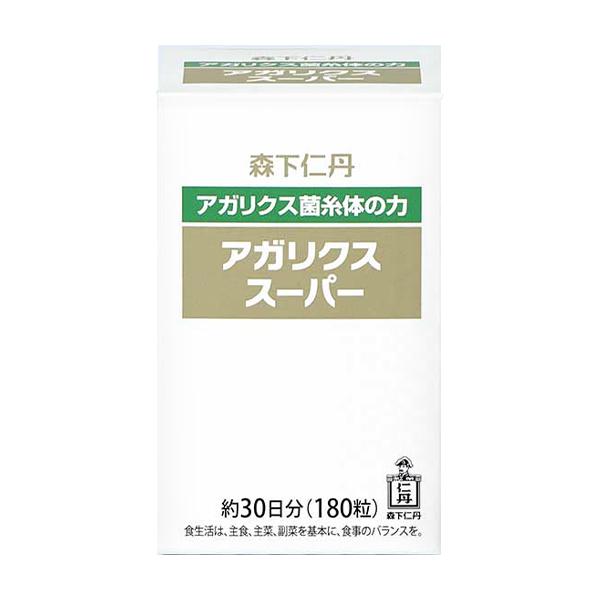 【森下仁丹公式】アガリクススーパー 180粒(約30日分)アガリクス サプリ サプリメント