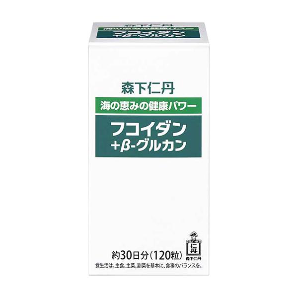 【森下仁丹公式】フコイダン+β-グルカン120粒(約30日分)フコイダン サプリ サプリメント