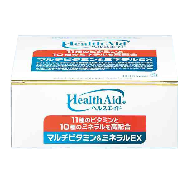 【森下仁丹公式】ヘルスエイド マルチビタミン&ミネラルEX 30日分 60袋 (7粒×60袋)マルチビタミン サプリ サプリメント ヘルスエイド