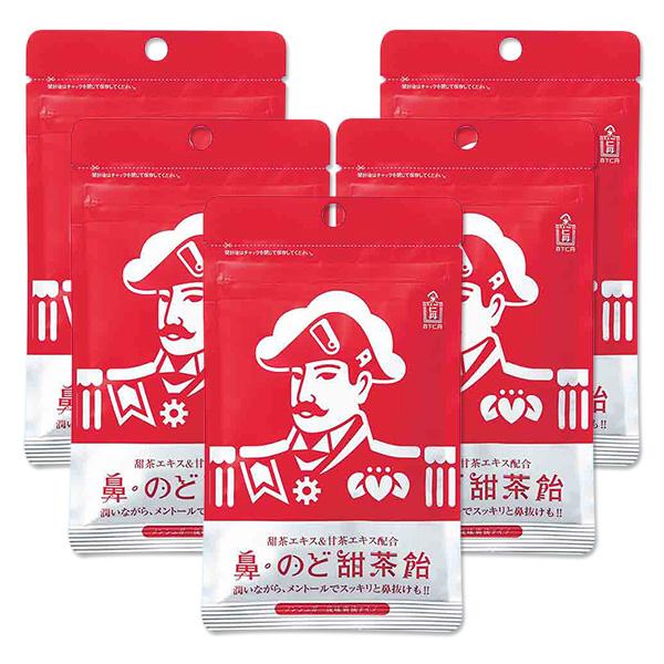 【森下仁丹公式】鼻・のど甜茶飴 5袋セットのど飴 のどあめ