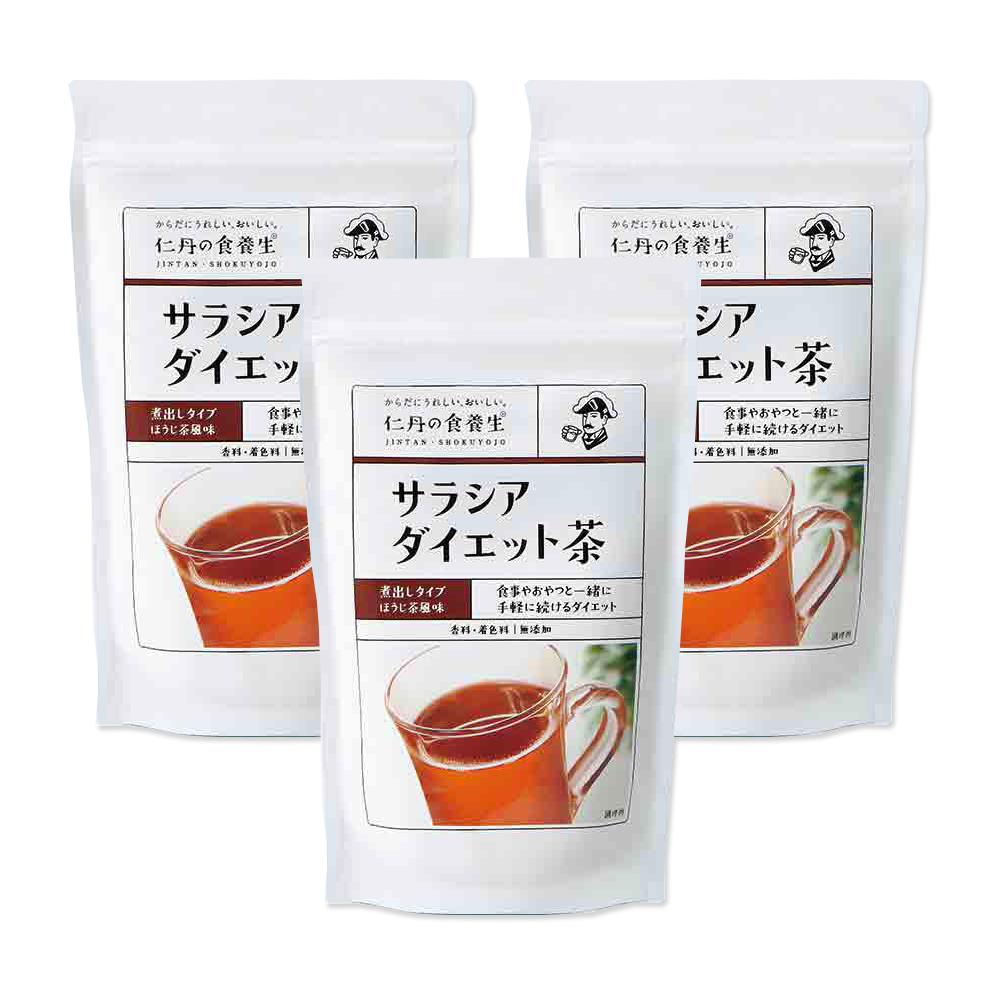 新品 送料無料 11種類もの伝承素材のパワー 森下仁丹公式 サラシアダイエット茶10包 ティーバッグ 3袋セット サプリ アウトレット サプリメント サラシア