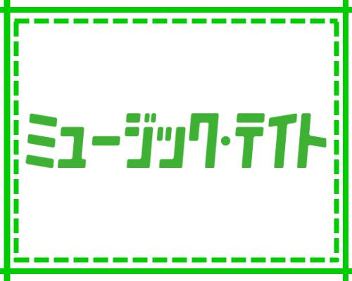 【古今亭志ん生(ここんていしんしょう)】古今亭志ん生ベスト箱【CD-BOX】