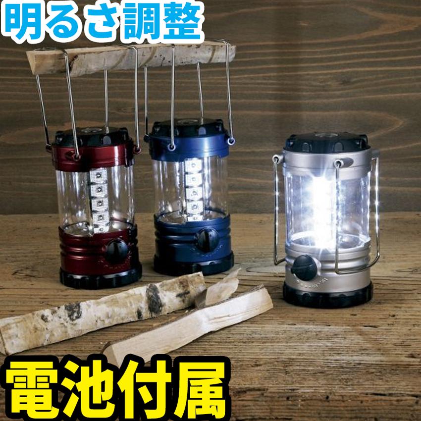 便利な明るさ調整機能 高輝度LEDライトで とっても明るい 防災グッズにも便利なLEDランタン 単三電池付属です 防災セットにも最適 驚きの低価格でまとめ買いにも ランタン LED12灯 明るさ調整可能 単三電池付属 アクティブランタン ミニランタン 新作 大人気 携帯ライト ledランタン 防災セット LEDライト 懐中電灯 防災用品 節電 電池式ランタン 人気急上昇 アンティーク 停電対策 電気ランタン 防災グッズ 明るいランタン