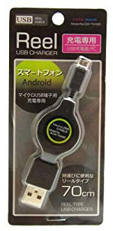 スマートフォン用 microUSB 充電ケーブル [再販ご予約限定送料無料] 売れ筋