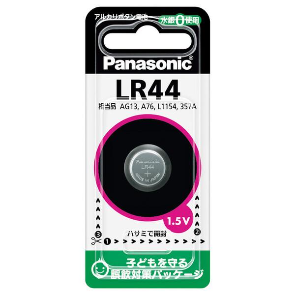 誕生日プレゼント LR-44P パナソニック アルカリボタン電池×1個 LR44 Panasonic LR44PNA 休日