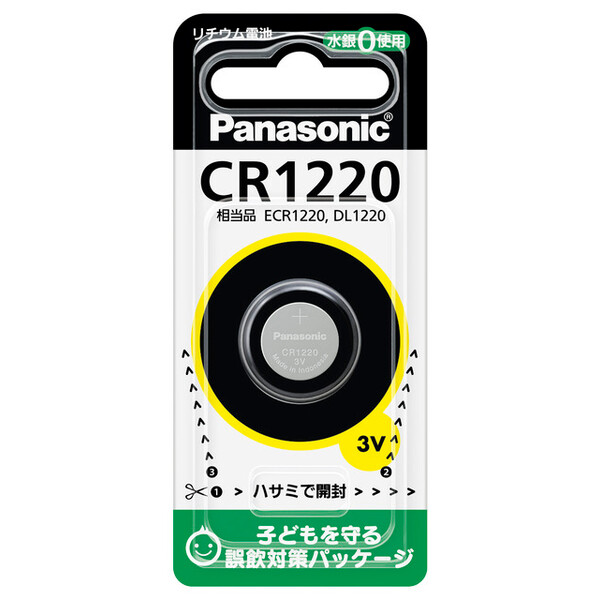 好評 CR1220P パナソニック 新発売 リチウムコイン電池×1個 CR1220PNA CR1220 Panasonic