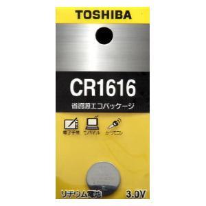 CR-1616EC 返品不可 東芝 ハイクオリティ リチウムコイン電池×1個 TOSHIBA CR1616 CR1616EC