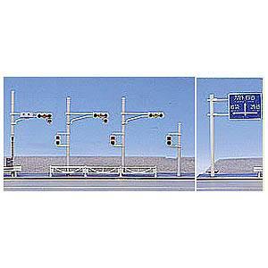 鉄道模型 カトー 毎日続々入荷 Nゲージ 23-214 日本 信号 方向板