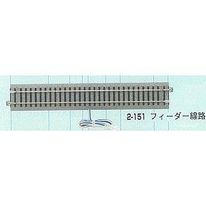 鉄道模型 カトー HO 待望 2-151 1本入 HOユニトラック フィーダー線路246mm 爆安プライス