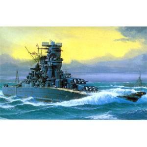 1/250 日本海軍 戦艦大和 マイクロエース