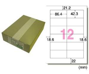 28642 エーワン レーザープリンタ紙ラベル A4判 12面宛名・表示用 500シート レーザープリンタラベル