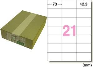 28643(エ-ワン) エーワン ラベルシール[レーザープリンタ] A4 21面 100シート入 レーザープリンタラベル
