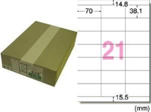 28645 エーワン レーザープリンタ紙ラベル A4判 21面宛名・表示用 500シート レーザープリンタラベル