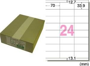 28646 エーワン レーザープリンタ紙ラベル A4判 24面宛名・表示用 500シート レーザープリンタラベル